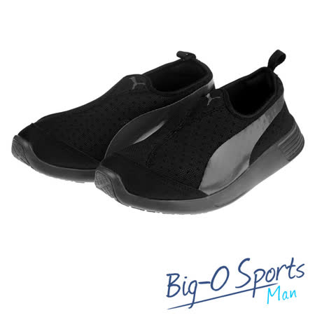 PUMA 彪馬 ST TRAINER EVO SLIP-ON 慢跑鞋 男 36048205