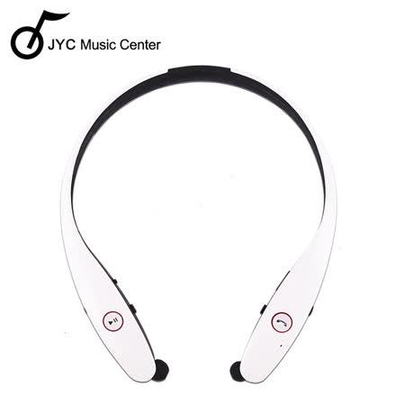 ★JYC Music★HBS-900 立體聲藍芽無線耳機(白色)商務人士必備!限量