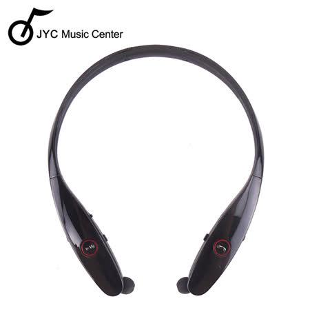 ★JYC Music★HBS-900 立體聲藍芽無線耳機(黑色)商務人士必備!限量