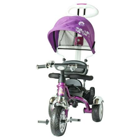 BabyBabe 艾力克兒童三輪車