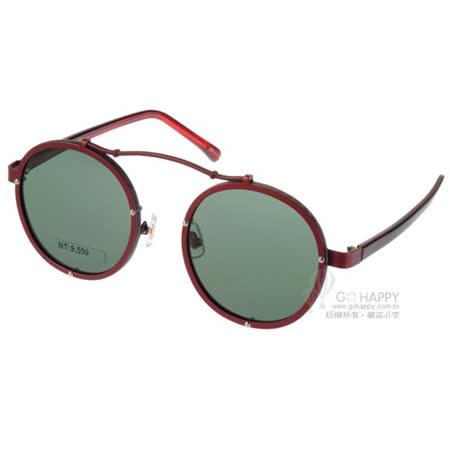 STEALER 太陽眼鏡 前衛時尚圓框款 (紅) #VISTA C06