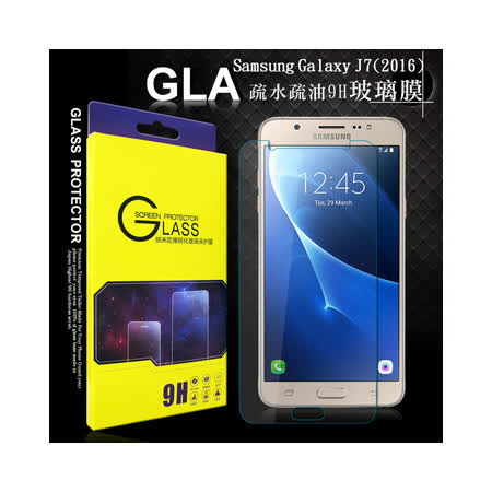 GLA  Samsung Galaxy J7(2016) / J710  疏水疏油9H鋼化玻璃膜 玻璃保護貼