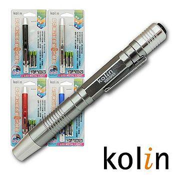 kolin歌林 kolin歌林筆型高效能LED手電筒 顏色隨機KSD-SH23 KSD-SH23