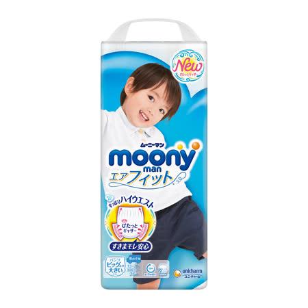 滿意寶寶 日本頂級超薄紙尿褲男用(XXL)(26片 x 3包/箱)