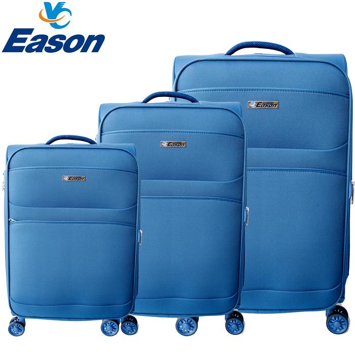 【YC Eason】英倫極輕三件組海關鎖商務箱(愛 買 3c20+24+28吋-藍)