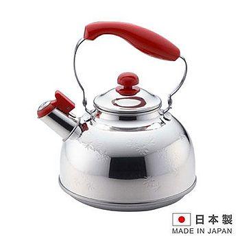 YOSHIKAWA YOSHIKAWA 日本製造楓葉笛音壺2.5L EP-SJ2084 EP-SJ2084