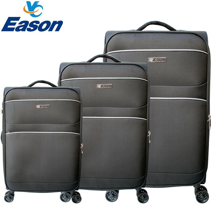 【YC Eason】英倫極輕三件組海關鎖商務遠 百 股價箱(20+24+28吋-黑)