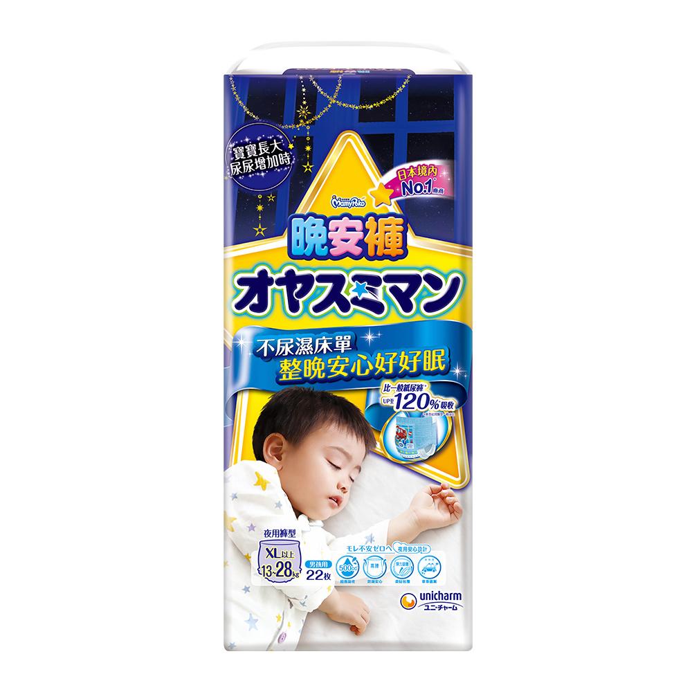 滿意寶寶 兒童系列晚安褲男用 22片 x 3包箱