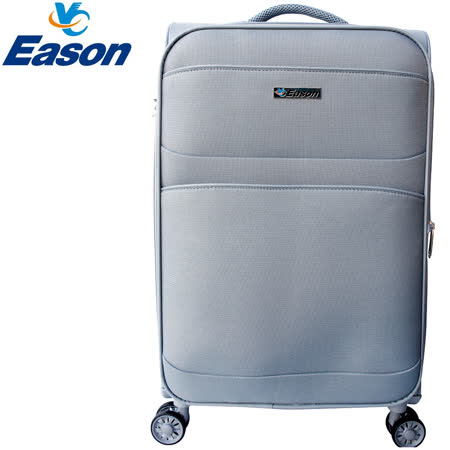 【YC Eason】英倫極輕28吋海關鎖商務箱(灰)