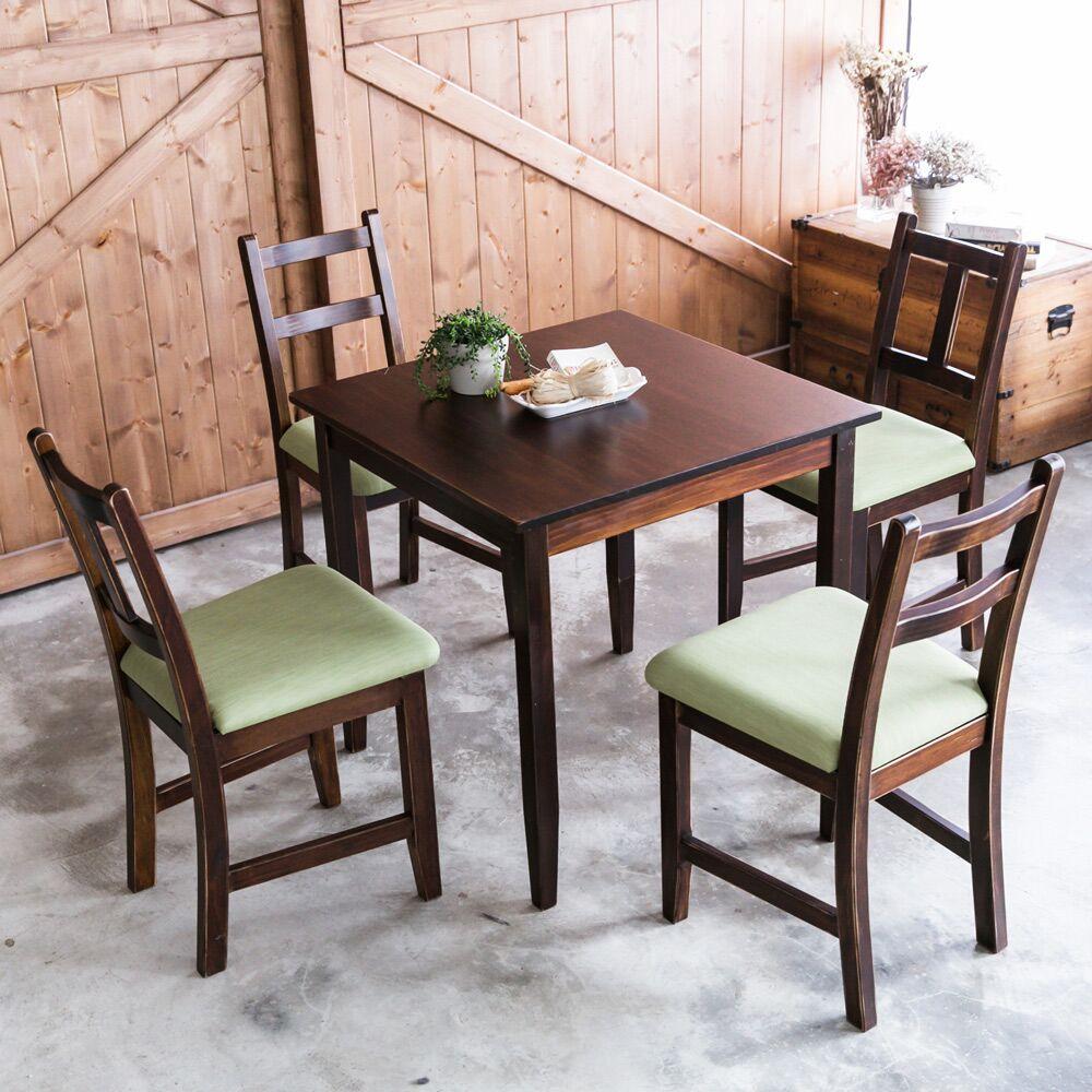 [自然行]- 實木餐桌椅組一桌四椅74x74公分/焦糖色+抹茶綠椅墊