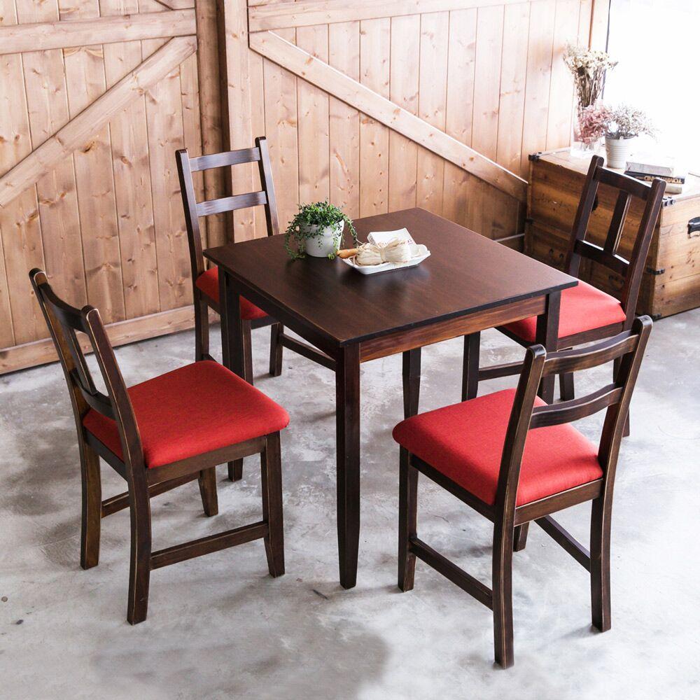 [自然行]- 實木餐桌椅組一桌四椅74x74公分/焦糖色+橘紅色椅墊