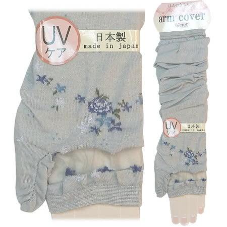 【波克貓哈日網】日本製UV袖套◇紗淺灰色手背花◇《套至手臂》60cm