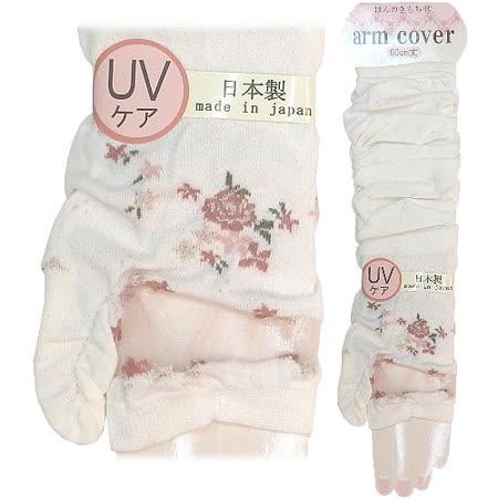 【波克貓哈日網】日本製UV袖套◇紗白色手背花◇《套至手臂》60cm