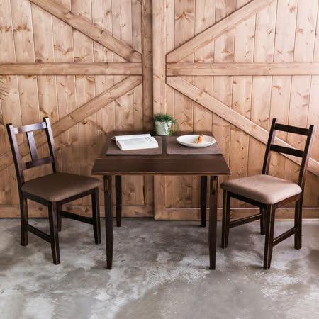 [自然行]-單邊延伸實木餐桌椅組一桌二椅 74*98公分焦糖+深咖啡椅墊