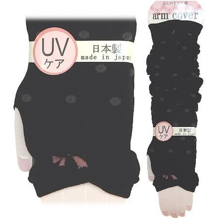 【波克貓哈日網】日本製UV袖套◇黑底灰圓點◇《套至手臂》60cm