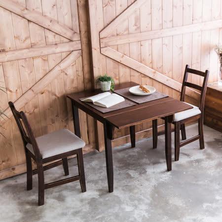 [自然行]-單邊延伸實木餐桌椅組一桌二椅 74*98公分焦糖+淺灰椅墊