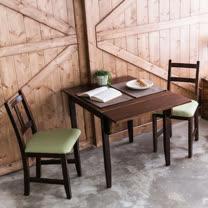 [自然行]-單邊延伸實木餐桌椅組一桌二椅 74*98公分焦糖+抹茶綠椅墊