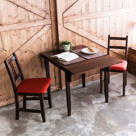 [自然行]-單邊延伸實木餐桌椅組一桌二椅 74*98公分焦糖+橘紅色椅墊