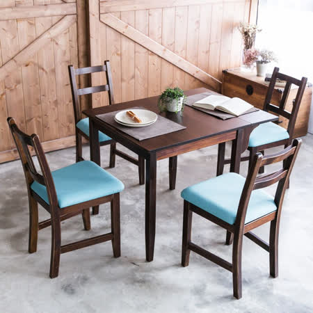 [自然行]-單邊延伸實木餐桌椅組一桌四椅 74*98公分焦糖+湖水藍椅墊