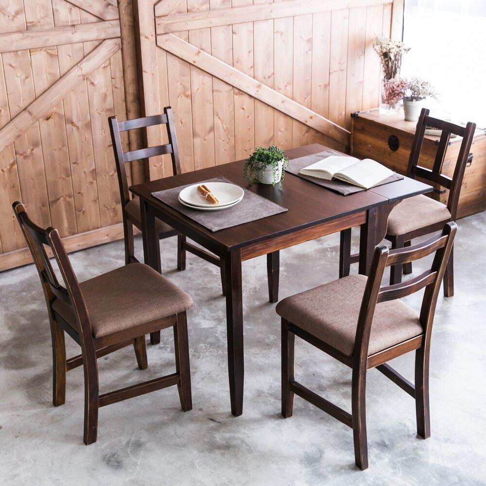 [自然行]-單邊延伸實木餐桌椅組一桌四椅 74*98公分焦糖+咖啡椅墊