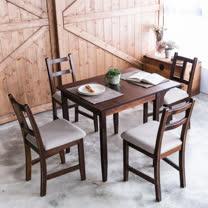 [自然行]-單邊延伸實木餐桌椅組一桌四椅 74*98公分焦糖+淺灰椅墊