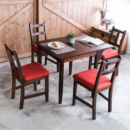 [自然行]-單邊延伸實木餐桌椅組一桌四椅 74*98公分焦糖+橘紅色椅墊