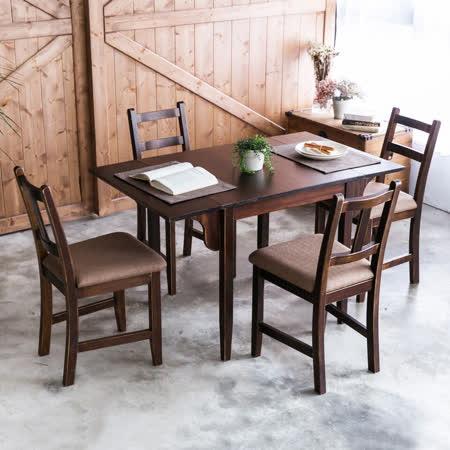 [自然行]-雙邊延伸實木餐桌椅組一桌四椅74x122公分焦糖+咖啡椅墊