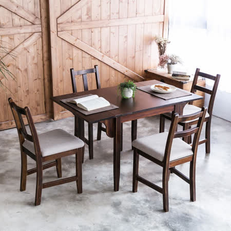 [自然行]-雙邊延伸實木餐桌椅組一桌四椅74x122公分焦糖+淺灰椅墊
