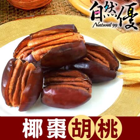 自然優 椰棗胡桃150g*3包