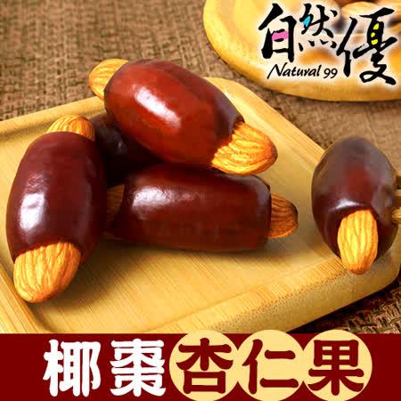 自然優 椰棗杏仁果150g*3包