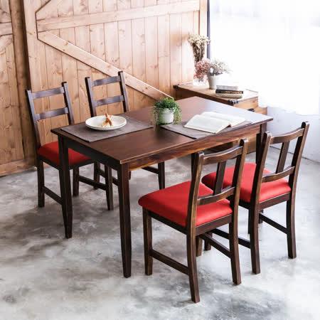 [自然行]- 實木餐桌椅組一桌四椅 74x118公分/焦糖+橘紅色椅墊