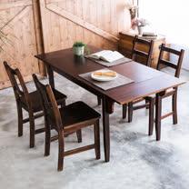 [自然行]-雙邊延伸實木餐桌椅組一桌四椅74x166公分/焦糖+原木椅墊