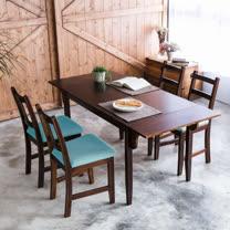 [自然行]-雙邊延伸實木餐桌椅組一桌四椅74x166公分/焦糖+湖水藍椅墊