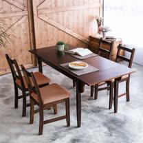 [自然行]-雙邊延伸實木餐桌椅組一桌四椅74x166公分/焦糖+咖啡椅墊
