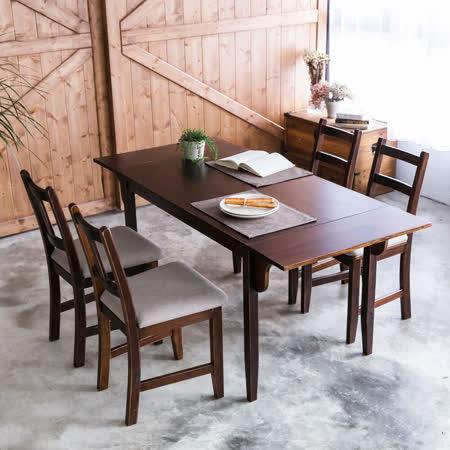 [自然行]-雙邊延伸實木餐桌椅組一桌四椅74x166公分/焦糖+淺灰椅墊