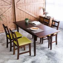[自然行]-雙邊延伸實木餐桌椅組一桌四椅74x166公分/焦糖+抹茶綠椅墊