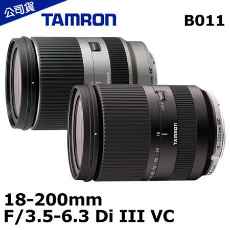 Tamron 18-200mm f3.5-6.3 Di III VC B011 EM for Canon EF-M 俊毅公司貨 原廠3年保固