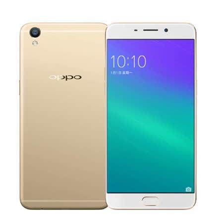 OPPO R9 Plus 128G 6吋八核心 智慧手機-金色(4G/128G) -加送原廠閃充旅充頭+原廠閃充充電線+鋼化保貼+保護套