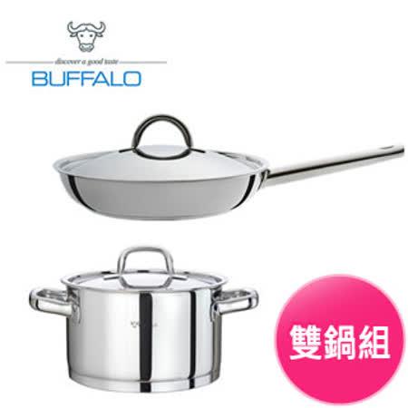 【牛頭牌】雅登歐式雙鍋組(平鍋28CM+湯鍋22cm)