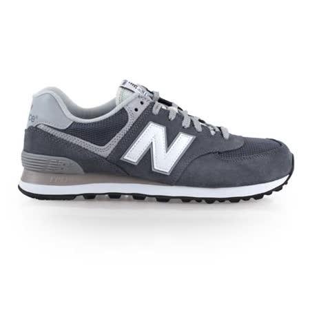 (男) NEWBALANCE 574系列 復古休閒鞋 - NB N字鞋 鐵灰白