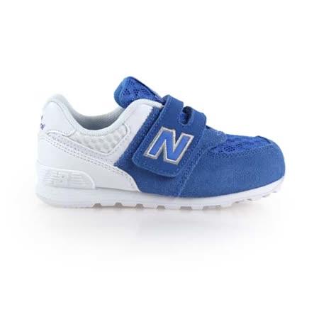 (童) NEWBALANCE 574 男女兒復古休閒鞋-WIDE- NB 寬楦 藍白