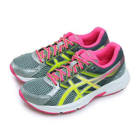 【女】ASICS亞瑟士 專業慢跑鞋 GEL-CONTEND 3 灰黃粉 T5F9N-9607