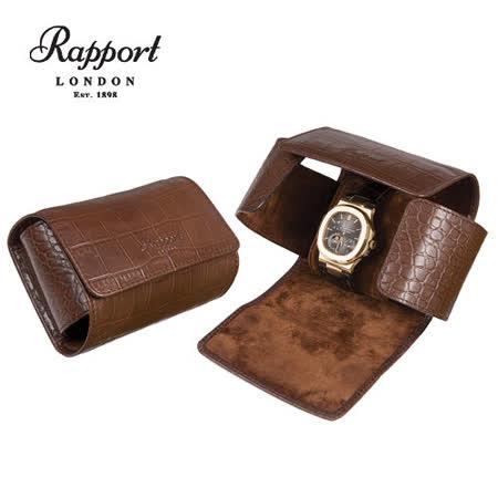 【英國 Rapport 名錶收藏盒】【真皮鱷魚花紋】 單支裝 手工精品 旅行攜帶盒 錶盒