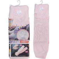 【波克貓哈日網】日本製UV袖套◇五指針織設計◇《套至手臂》粉色