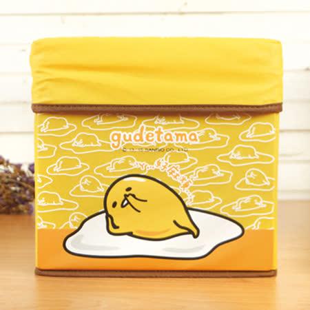 蛋黃哥 兒童玩具衣物收納椅/收納箱/置物箱