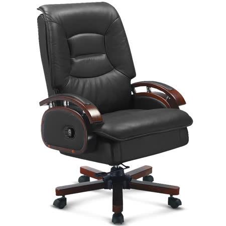 椅吧 舒適精緻半牛皮主管椅/辦公椅