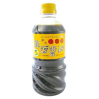 屏科大-薄鹽醬油(非基改)560ml