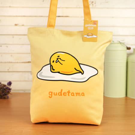 蛋黃哥 帆布手提肩背外出袋/購物袋(中)