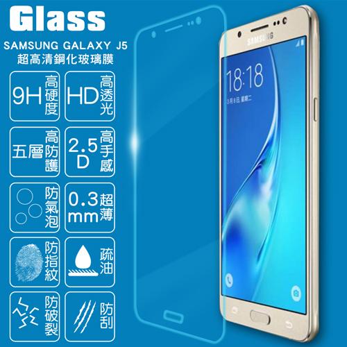 ~GLASS~9H鋼化玻璃保護貼^( SAMSUNG GALAXY J5^)