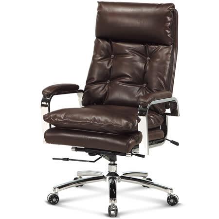 椅吧 舒適精品咖啡皮面電腦椅/辦公椅